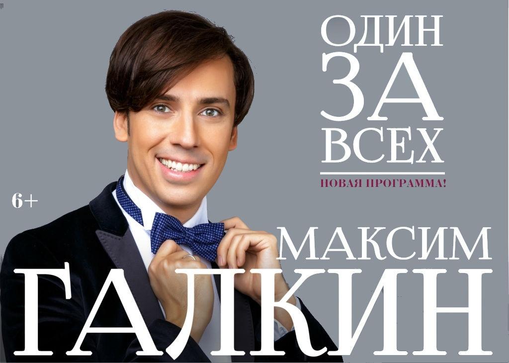 Цирк в туле купить билеты онлайн казань оперный театр официальный сайт афиша на